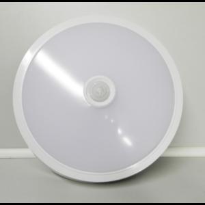 Накладной светодиодный светильник с датчиком движения 20W