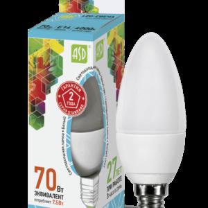 Лампа светодиодная LED-СВЕЧА-standard 7,5 Вт 160-260В Е14 675Лм