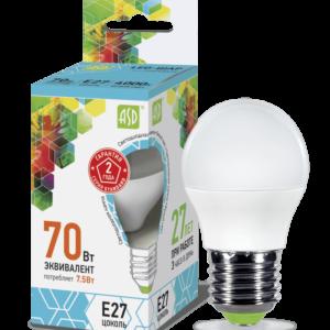 Лампа светодиодная LED-ШАР-standard 7,5Вт 160-260В Е27 675Лм