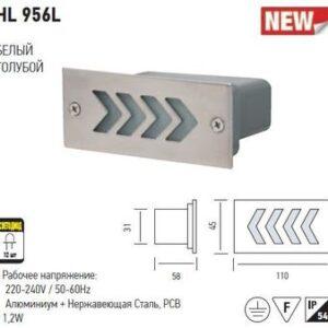 Лестничный светильник 1,2Вт PERA HL956L