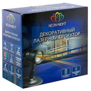 601-261 Лазерный проектор