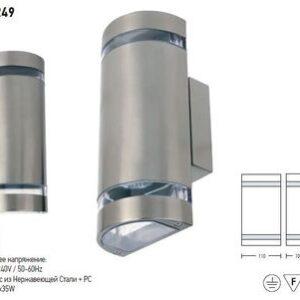 Садово-парковый фасадный светильник GU10 GARDENYA-4 HL249