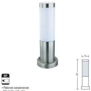 Садово-парковый светильник E27 DEFNE-3 HL233