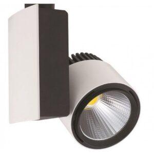 Трековый LED светильник HL 828L 23W