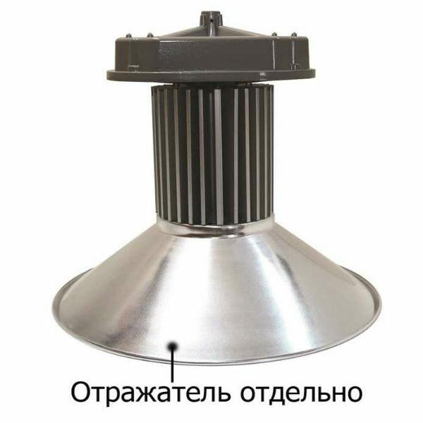 Светодиодный промышленный светильник 100W