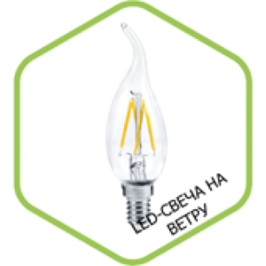 Лампа светодиодная LED-СВЕЧА на ветру-PREMIUM 5.0Вт 220В Е27 450Лм