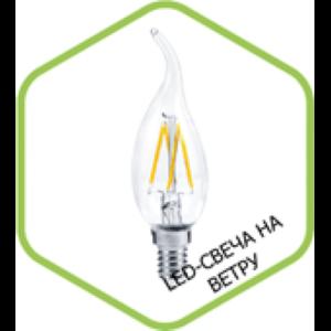 Лампа светодиодная LED-СВЕЧА на ветру-PREMIUM 5.0Вт 220В Е27 450Лм