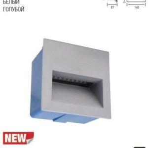 Лестничный светильник 1,8Вт KALSİT HL932L