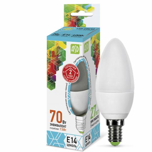Лампа светодиодная LED-СВЕЧА-standard 5 Вт 220В Е14 450Лм
