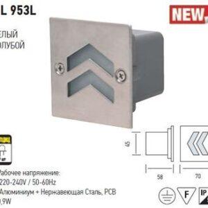 Лестничный светильник 0,9Вт BOR HL953L