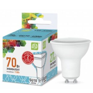 Лампа светодиодная LED-JCDRC-standard 5.5Вт 220В GU10 490Лм