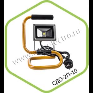 Переносной светодиодный прожектор 10W