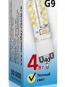 Лампа светодиодная LED-JCD 4.0Вт 160-260В G9 silicon