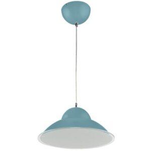 Светодиодный подвесной светильник ALYA 15 W